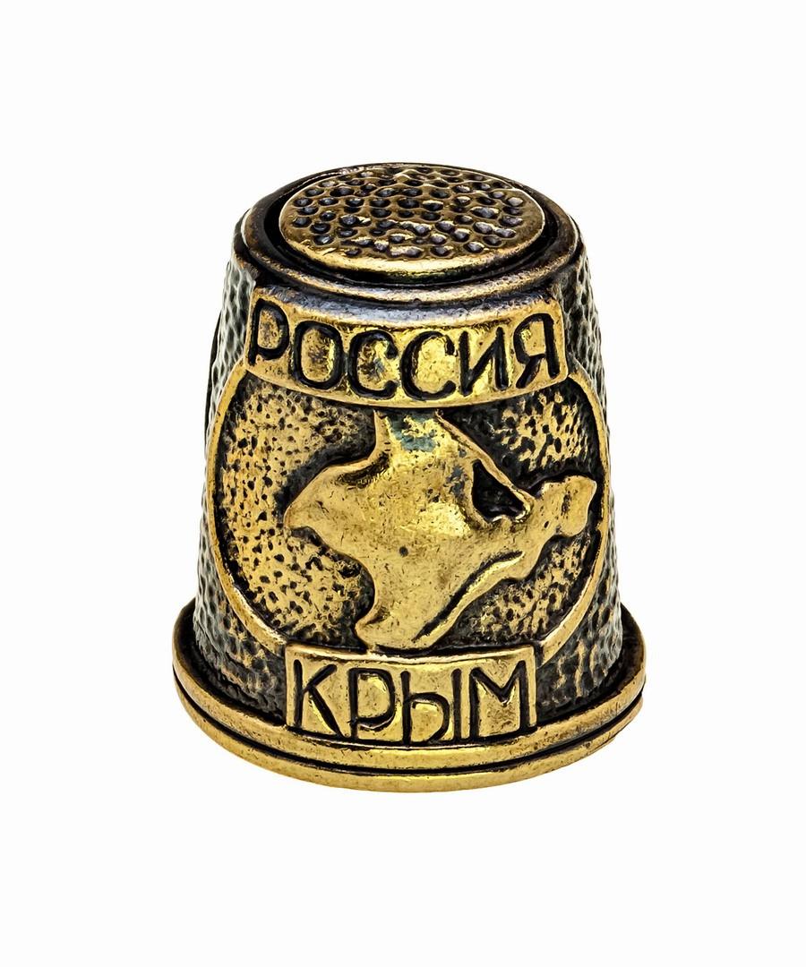 Наперсток Крым-Путин 939.1