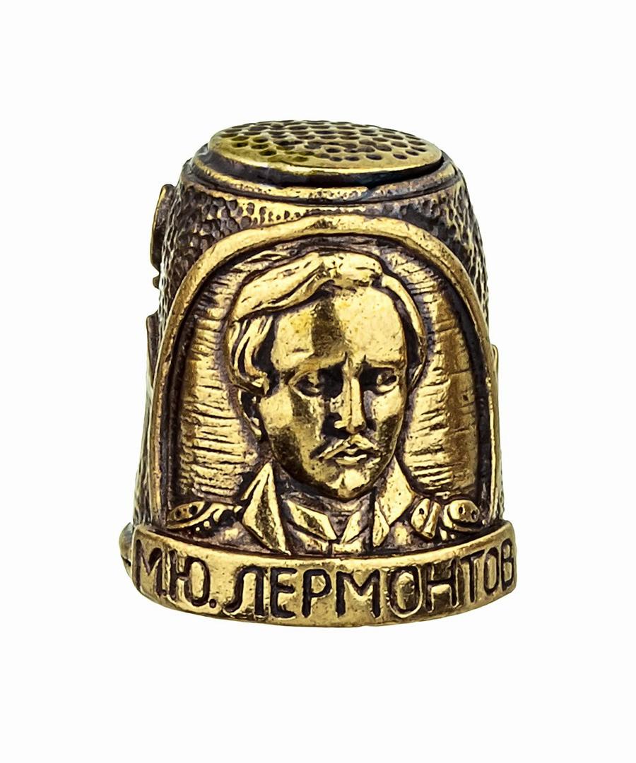 Наперсток Лермонтов М.Ю.  868.1