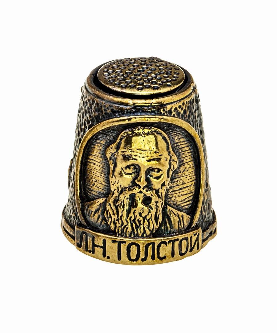 Наперсток Толстой Л.Н.  866.1