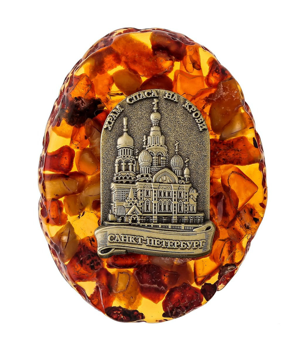 Магнит СПБ Янтарный Храм Спаса на крови 1585.8